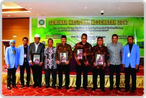 Seminar Nasional 2017